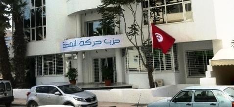 Tunisie – Ennahdha est en train de perdre ses députés et même son siège