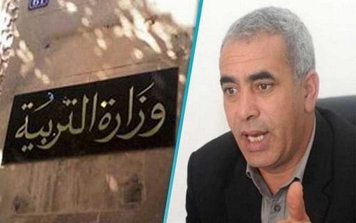 Tunisie: Lassaâd Yacoubi dénonce l'absence d'eau courante, de désinfectant et de masques dans certaines écoles
