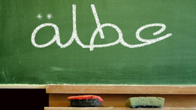 Tunisie: Possibilité de réduire les jours de vacances scolaires