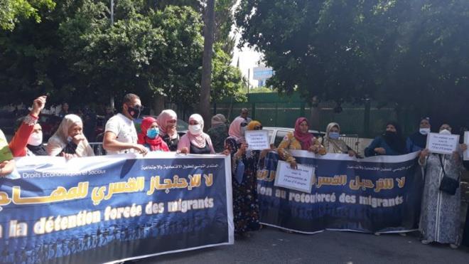 Tunisie: Sit-in devant l'ambassade d'Espagne pour revendiquer la libération des migrants irréguliers détenus à Melilla
