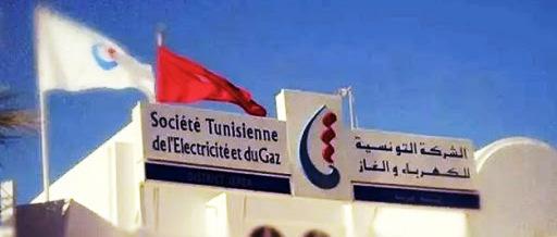 Tunisie-STEG : Coupures d'électricité dans cette région ce dimanche