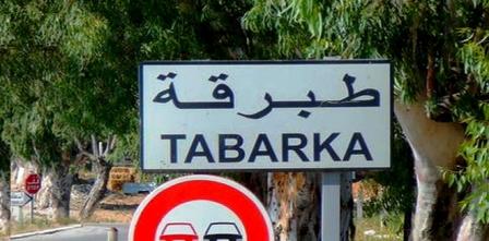 Tunisie – 17 agents de la garde nationale du district de Tabarka infectés par la Covid
