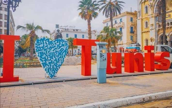 """Tunisie: Tunis : l'horodateur installé devant """"I Love Tunis"""" va être enlevé"""
