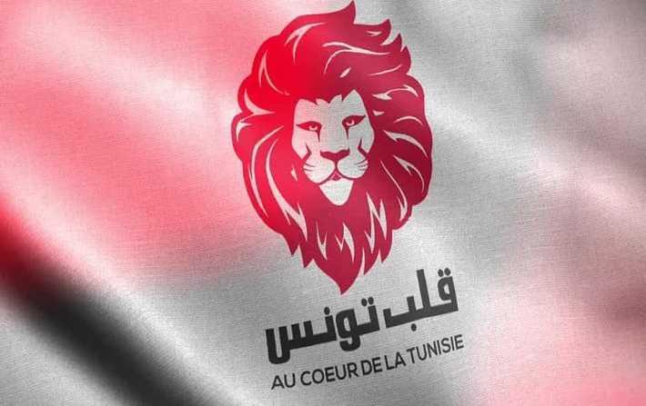 Tunisie: Qlab Tounes appelle à soutenir le gouvernement et à l'unité