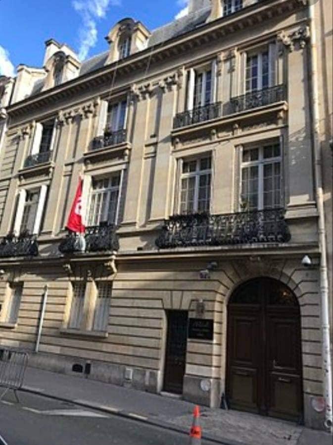 France : Fermeture du Consulat Général de Tunisie à Paris durant 7 jours