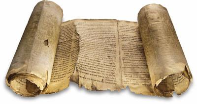Tunisie : Deux manuscrits hébreux ont été découverts à Fouchana