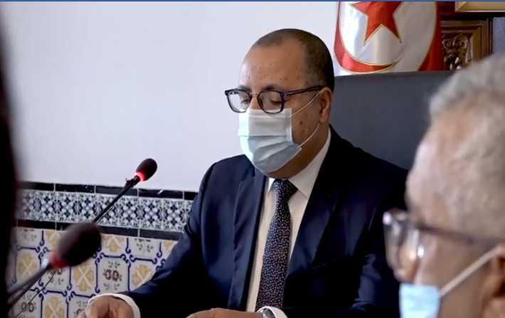 Tunisie : Séance de travail à La Kasbah