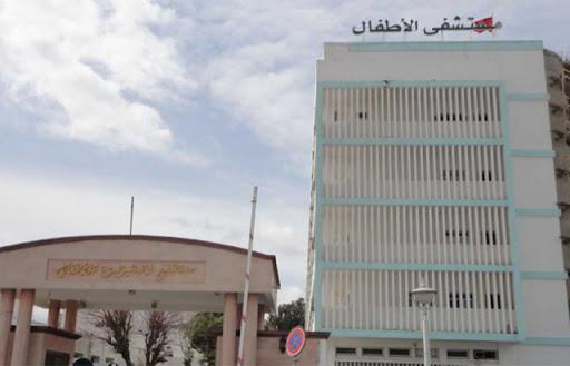 Tunisie: Quatre enfants ont succombé au coronavirus, selon Nissaf Ben Alaya