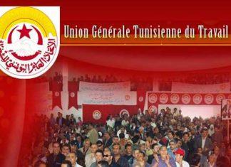 Tunisie: L'UGTT report la réunion de l'Instance administrative