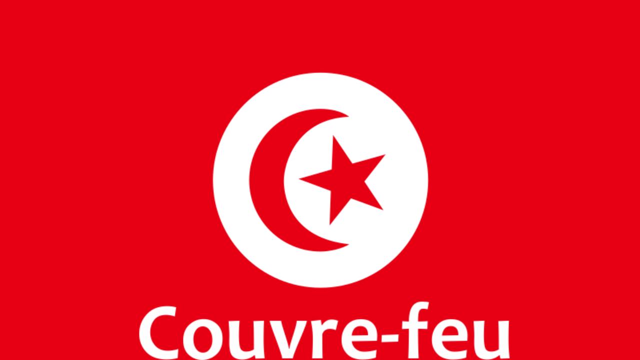 Tunisie : Prolongation du couvre-feu au grand Tunis