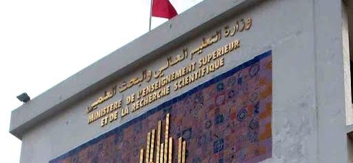 Tunisie – Universités: Une prise de risque de deux jours inutile