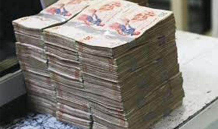 Tunisie: Une directrice d'une agence bancaire à Bizerte prend la fuite avec un million de dinars
