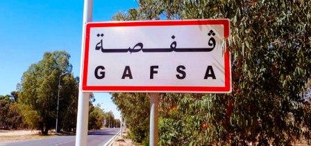 Tunisie-Gafsa: Décision d'une grève générale la semaine prochaine