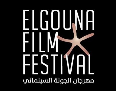 Egypt : Festival du Film d'El Gouna: Trois films tunisiens en compétition officielle