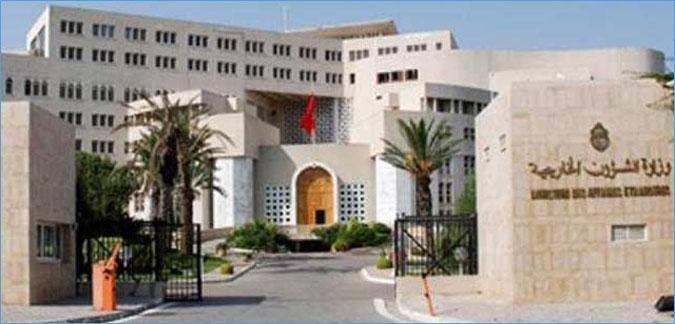 La Tunisie dénonce officiellement la diffamation à l'égard du prophète