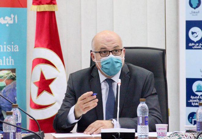 Tunisie : Le ministre de la Santé fera le point sur l'évolution de la situation sanitaire,demain