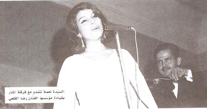 Tunisie: La chanteuse Naama n'est plus