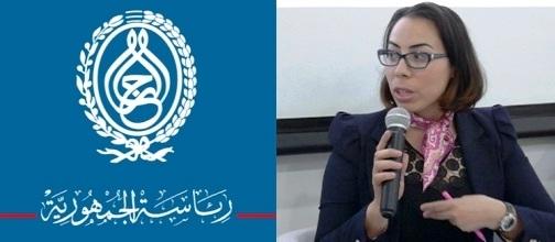 Tunisie – Nadia Akacha quitte la présidence?