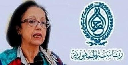 Tunisie – DENIERE MINUTE: Rachida Naifer jette l'éponge et quitte le palais de Carthage