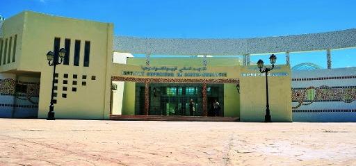 Tunisie – Covid19: Premier décès à l'université de La Manouba