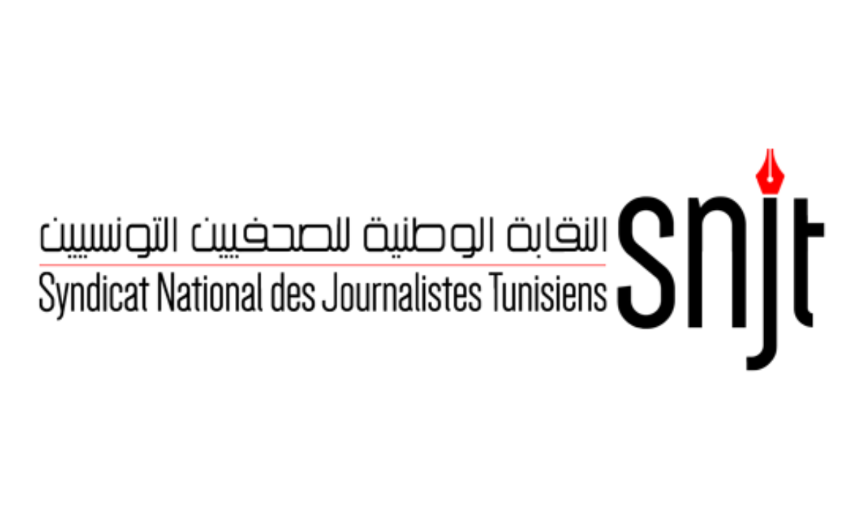 Le SNJT appelle la présidence de la République à élaborer un plan de communication clair