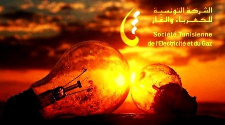 Tunisie – Coupure de l'électricité demain à Dhehiba