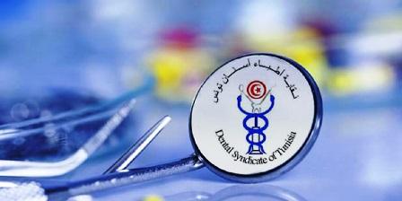 Tunisie – Les dentistes appellent à décréter l'état d'urgence sanitaire