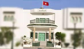 Tunisie : Le nouveau conseil municipal de Kesra vient d'être installé