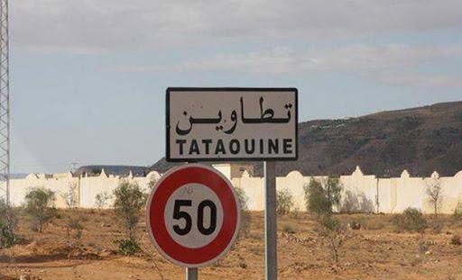 Tunisie: Saisie de 104 kg de métal en argent et 24.000 paquets de cigarettes à Tataouine