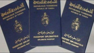 Tunisie: Les magistrats revendiquent un passeport diplomatique