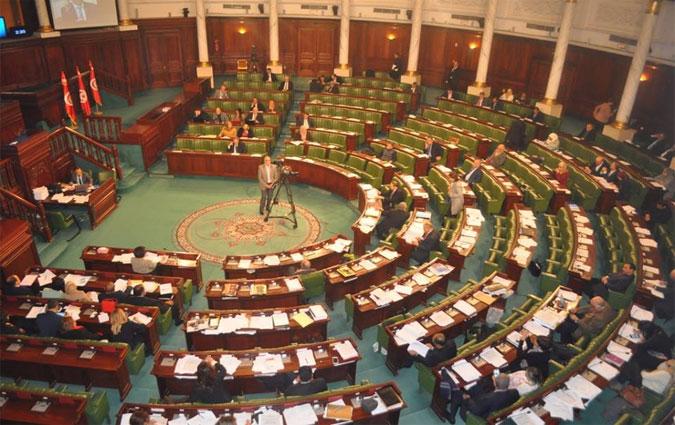 Tunisie : Démarrage de la plénière consacrée au projet de loi de finance rectificative pour  2020