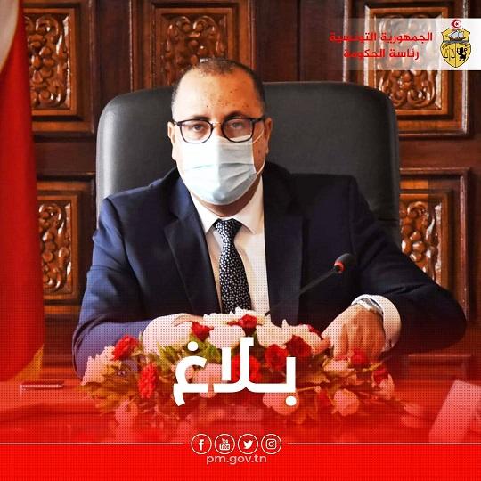 Tunisie – Covid-19: Suite à la passivité du ministre de la santé, Mechichi prend les mesures suivantes