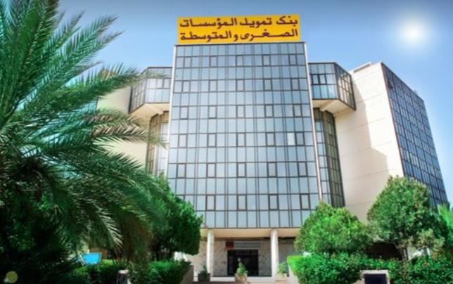 Tunisie: Kasserine: Des protestataires ferment le siège de la Banque de Financement des Petites et Moyennes Entreprises