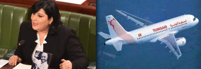 Tunisie: Abir Moussi: Laisser Tunisair sans PDG est scandaleux