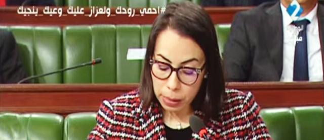 Tunisie – NadiaAkacha: La présidence n'est pas obligée de répondre aux questions des députés