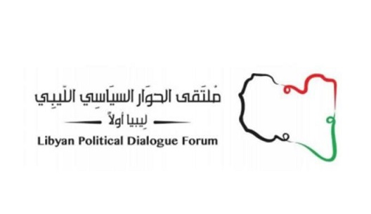 Libye: Reprise d'un nouveau cycle du Forum du dialogue politique inter-libyen