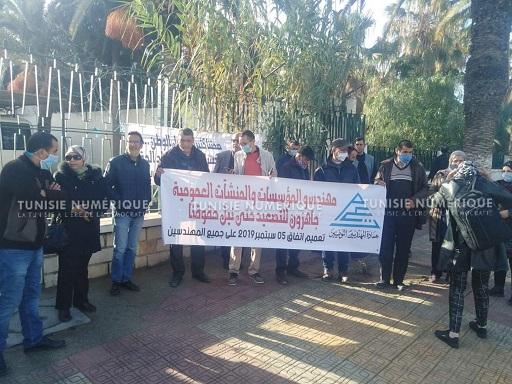 Tunisie: En images, grève des ingénieurs du secteur public à Jendouba