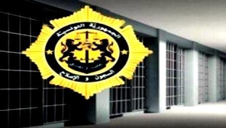Tunisie – Décès d'un détenu de 21 ans: précision de la direction des prisons