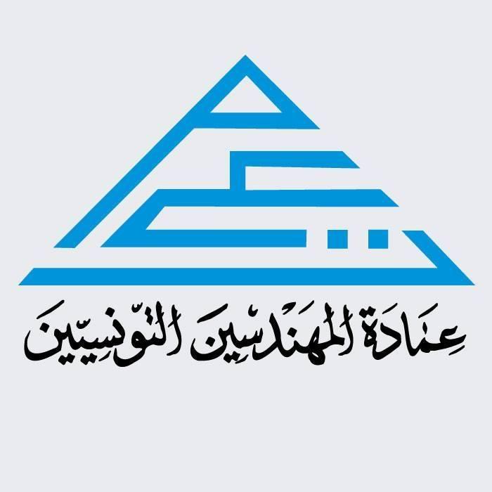 Tunisie: Les ingénieurs du secteur public protestent à la Kasbah