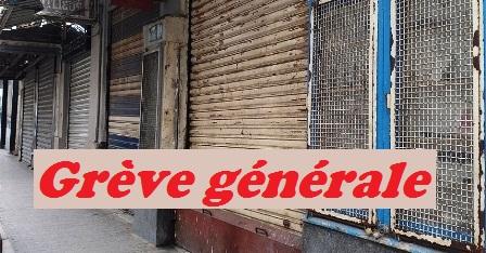 Tunisie – Le bureau régional de l'UGTT à Kairouan décrète la grève générale