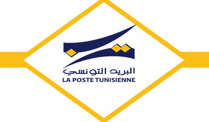 Tunisie: La Poste rassure ses clients détenteurs de la carte de paiement électronique