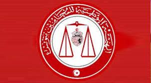 Tunisie : Décès de l'ancien bâtonnier Mansour Cheffi