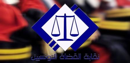 Tunisie – Prolongation de la grève des magistrats