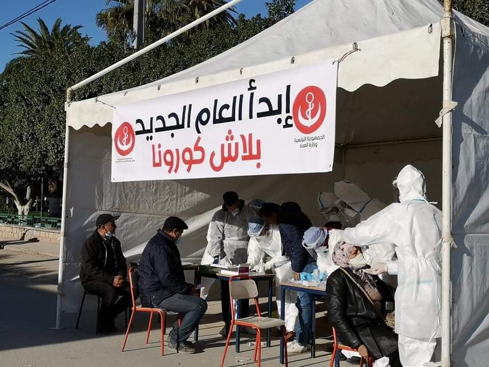Coronavirus-Jendouba: Rachida Gharbi: 9 nouvelles contaminations ont été découvertes lors de la campagne de dépistage