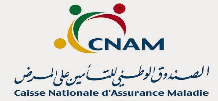 Tunisie- CNAM : Augmentation de 50% du plafond de remboursement des frais médicaux