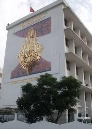 Tunisie: Le ministère de l'Enseignement Supérieur: Une session spéciale pour les étudiants