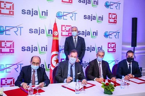 """Tunisie-Ministère des Technologies de la Communication: Lancement de l'application """"Sajalni"""" [Photos]"""