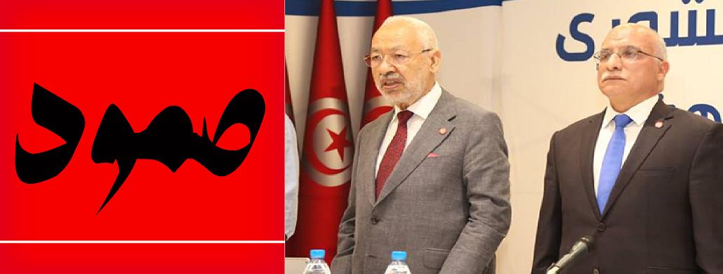 Tunisie: Le Collectif Soumoud appelle à retirer la confiance à Rached Ghannouchi et réagit concernant ses déclarations