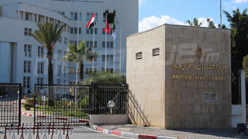 Tunisie : De nouvelles nominations au Ministère des Affaires Etrangères