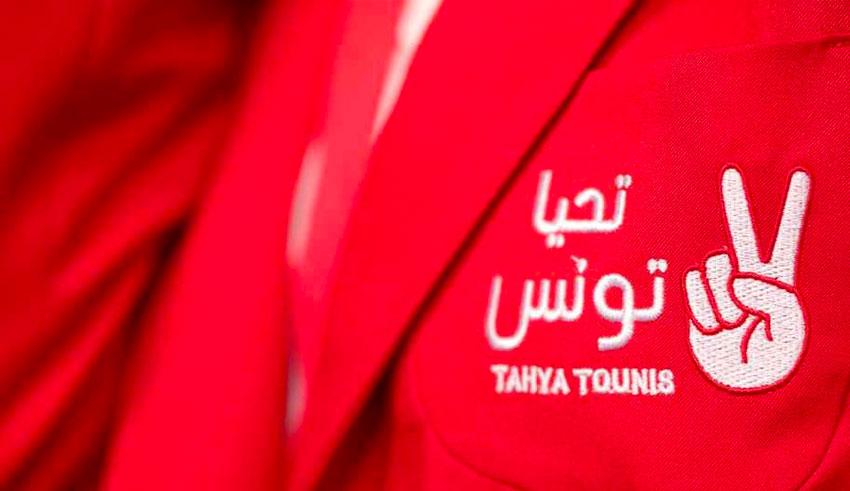 Ile de Kerkennah – Tahya Tounes [PHOTOS] : Campagne de sensibilisation pour encourager l'inscription sur la plateforme EVAX